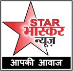 Star Bhaskar Hindi News Web Portal